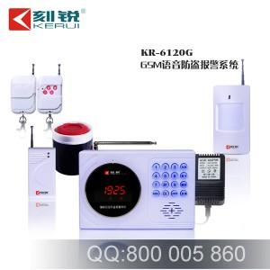 KR-6120G 带键盘的GSM 智能语音GSM数码显示防盗报警器