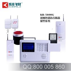 KR-5800G 双网智能语音防盗报警器带4有线防区