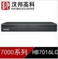 汉邦高科16路硬盘录像机HB-7016LC