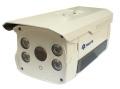 DZ924HR 4灯阵列摄像机 大华4灯 700线 红外摄像机 监控摄像机