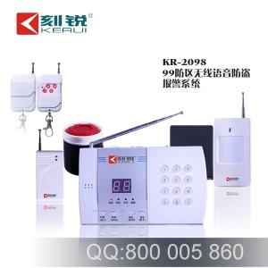 KR-2098 电话报警器