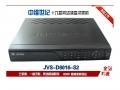 中维世纪 16路硬盘录像机JVS-D6016-S2 2路D1 HDMI高清接口