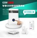 刻锐手机卡gsm报警器家用无线防盗器G15