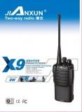 健讯8W对讲机 健讯对讲机JX-X9 高穿透能力