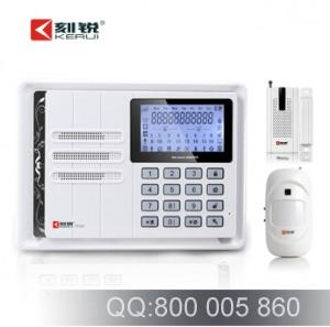 刻锐KR-7016G- 防盗报警器 GSM