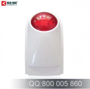 刻锐(KERUI)J008无线声光警笛 高音爆闪 130分贝超响警号