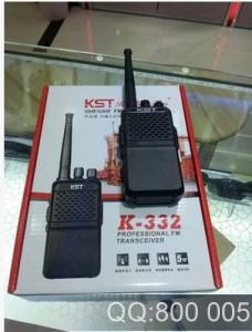 科圣通K-332对讲机 适用于物业 超市 酒店KTV 建筑工地 车队等