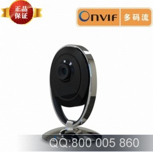Eye4威视达康 C7893WIP卡片式机ONVIF多码流百万高清无线网络摄像