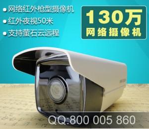 现货海康威视 130万网络摄像机DS-2CD3T10D-I5 替代3210D-I5 红外