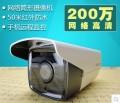 海康威视DS-2CD3T20D-I3 200万高清红外筒形网络摄像机网络摄像头