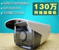 现货 海康威视 130万网络摄像机DS-2CD3T10D-I3 替代3210D-I3