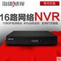 海康威视百万网络16路NVR数字高清硬盘录像机DS-7816N-SN监控主机