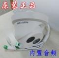 现货DS-2CD3325FD-IS海康200W万高清音频网络半球摄像机监控头